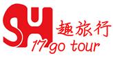 祥鴻旅行社有限公司